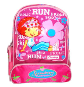 School Bag (BP-610)