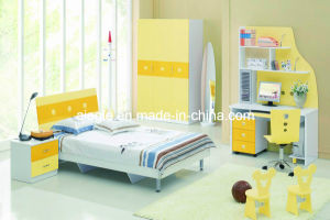 Kids Room Furniture Sets Bedroom Furniture Yg01 (YELLOW)