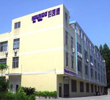 Hokaido Dry Screw Vacuum Pump (RSE1302) pictures & photos