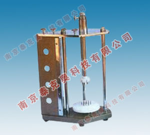Soil Sample Trimmer (TKA-QTQ-1)
