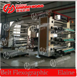 Wide Flexographic Printing Machine with Video Inspection pictures & photos
