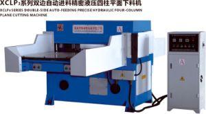 80t Automatic Hydraulic Four-Column Beam Presses for Foam /Foam Cutting Machine /Pillow Making Machine pictures & photos