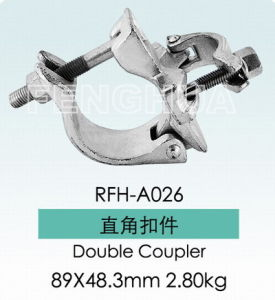 Double Coupler (RFH-A026) pictures & photos