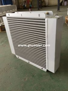 Moble Heat Exchanger with DC Motor pictures & photos