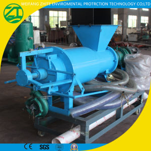 Chicken/Pig/Duck/Cattle Dung Dewater Machine Dewatering Solid Liquid Separator pictures & photos