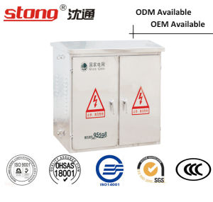 Stong Jp Series Integrated Power Distribution Box (Compensation/Control/Terminal/Lightning) pictures & photos