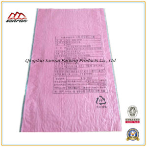 Plastic Packaging Bag for Seed Feed Rice pictures & photos