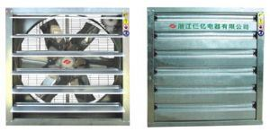 Js Series Low-Noise Square Axial Fans/Industrial Poultry Exhaust pictures & photos