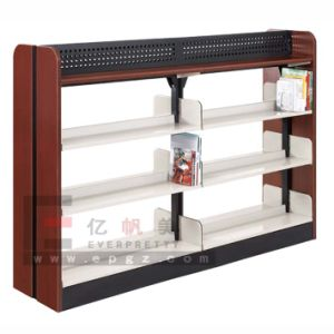 China Unique Design Bookshelf, Library Bookshelf, 4 Level Double Side Shelf, School Furniture (SF-08B) pictures & photos