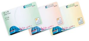 Pet Metro Ticket/ RFID Card