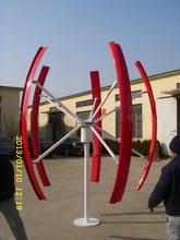 600W Vertical Axis Wind Generator System pictures & photos