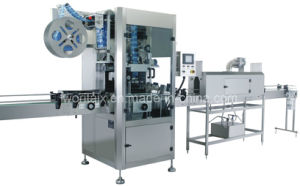 Water Bottling Labeling Machine (WD-S150) pictures & photos