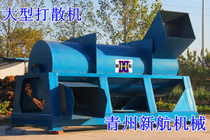 Fiber Thrasher Fiber Crusher Plam Crusher pictures & photos