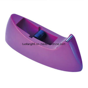 Classic Style Large Tape Dispenser