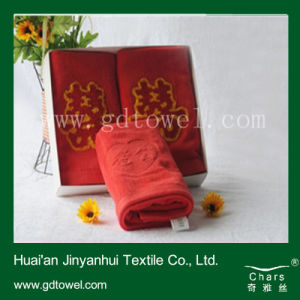Deep Red Gift Towel/ Thick Towel/ Decorative Towel