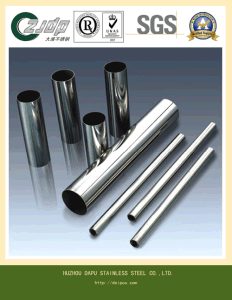 ASTM 317L High Quality Stainelss Steel Welded Tube pictures & photos