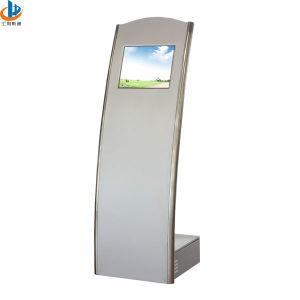 Information Query Systems Kiosk/Queue Kiosk (HA07Q)