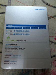 Digital Printer for Metal Case (Colorful 6025)