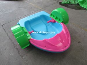 Kids Plastic Hand Paddle Boat (DNL-P-007)