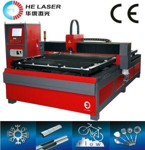 Fiber 300W Laser Cutting Machine Hecf3015-300