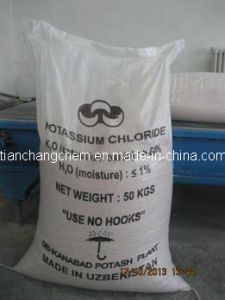 Potash Fertilizer Potassium Chloride Granular (Kcl 60%) pictures & photos