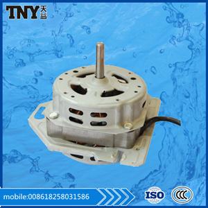 China Manufacturer Washing Machine Motor pictures & photos
