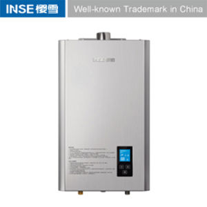 Gas Water Heater with Condensation Tech