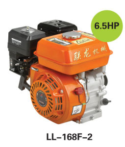 6.5HP Gasoline Engine (LL-168F-2)