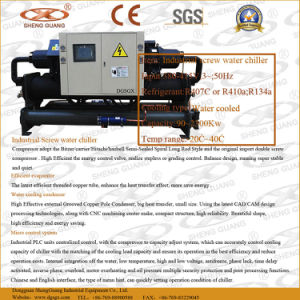 Open Type Water Cooled Chiller Screw Type 50kw pictures & photos