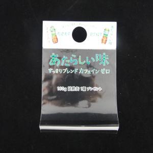 Beautiful Custom Printing BOPP Transparent Header Plastic Bags pictures & photos