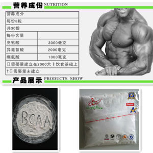 2: 1: 1 Bodybuilding Nutrition Supplement Bcaa pictures & photos
