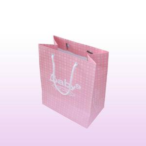 Promotional Paper Bag Printing