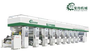 8 Colors Computer Control Rotogravure Printing Machine