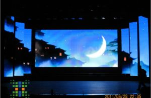 Stage Background Colorful LED Video Wall Display pictures & photos
