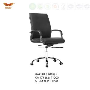High Quality Office Leather Chair with Armrest (HY-412B) pictures & photos