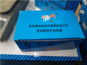 China Factory Making Machine Competitve Price Black Coarse Drywall Screw pictures & photos