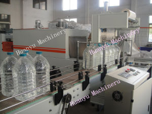 Shrink Wrapper Machine for 10L PET Bottle (WD-150-B) pictures & photos