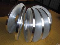 Aluminum Strip Width 36mm (1050 1060 1070 1100 1235)