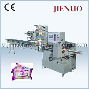 Automatic Pillow Food Big Bag Packing Machine pictures & photos