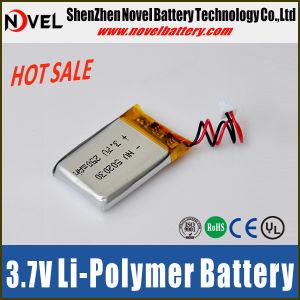 3.7V 250mAh Lithium Polymer Battery 502030