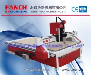CNC Router for 3D Engraving (FC-1325M)
