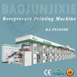 Multifunctional Six Color Rotogravure Printing Machine / High Quality Film Printing Machine/Fabric Gravure Press Printer