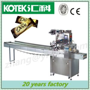 Inverted Horizontal Flow Sweet Pack Wrap Equipment High Speed Chocolate Pillow Wrapping Machine Automatic Candy Bar Wrapper pictures & photos