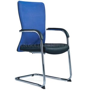 Hot Sale Modern Cheap Fabric Visitor Meeting Chair (SZ-OC194) pictures & photos