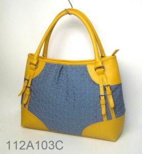 Fashion Lady PU Handbag (JYB-23045) pictures & photos