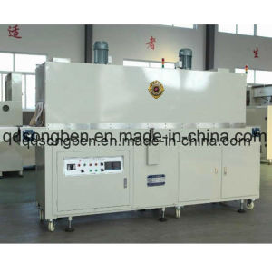 Auto Shrink Tunnel for Packing Machine pictures & photos