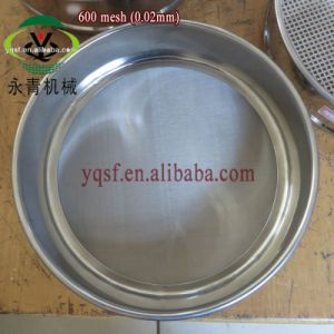 200mm Stainless Steel Standard Vibrating Lab Test Sieve (SY200) pictures & photos