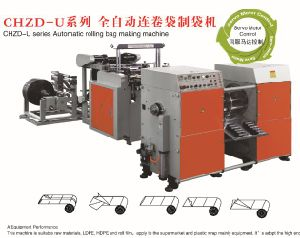 Full Automatic Rolling Bag Making Machine (Manufacturer) pictures & photos