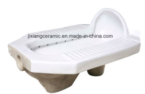 Ceramic Ws Quatting Pan 1# with S-Trap pictures & photos