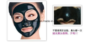 50ml Shills Deep Cleaning Peel-off Mask Purifying Blackhead Black Facial Mask pictures & photos